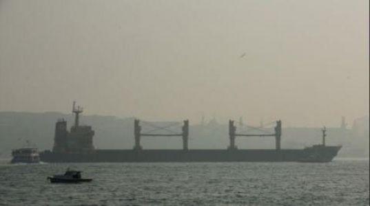 """İstanbul'da Hava Kirliliği """"Sağlıksız"""" Seviyeye Ulaştı"""